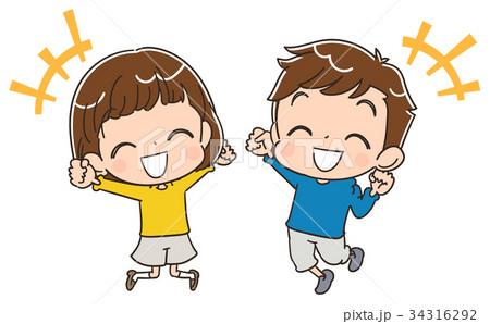 ジャンプする子どもたちのイラスト 34316292