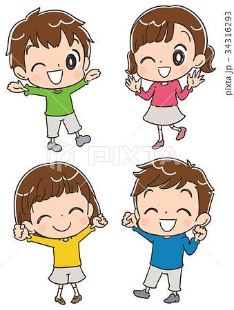 楽しそうな子どもたちのイラスト 34316293