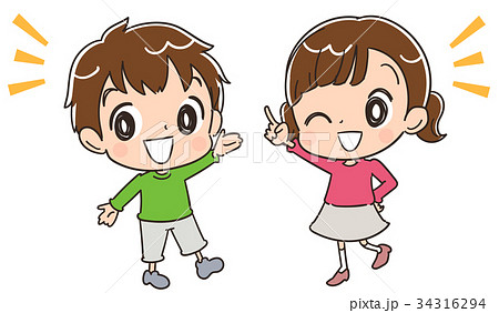 案内する子どもたちのイラスト 34316294