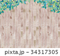 背景 壁 葉のイラスト 34317305