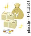 お金のイラスト 34318198