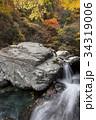 紅葉 渓谷 大岩の写真 34319006