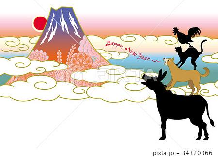 戌年年賀状 ブレーメンの音楽隊のイラスト素材 34320066 Pixta
