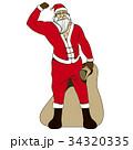 クリスマスのイベントチラシやカタログで使用できるリアルサンタクロースイラスト 34320335
