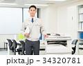 作業員(オフィス) 34320781