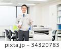 作業員(オフィス) 34320783