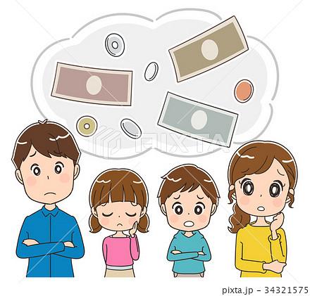 お金に悩む家族のイラスト 34321575