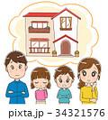 家族 家 住まいのイラスト 34321576