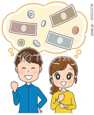 お金と夫婦のイラスト 34321578