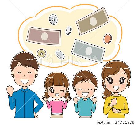 お金と家族のイラスト 34321579