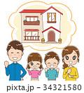 家族 家 住まいのイラスト 34321580