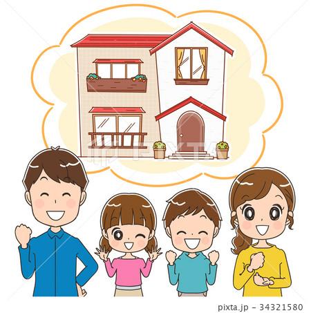 マイホームと家族のイラスト 34321580