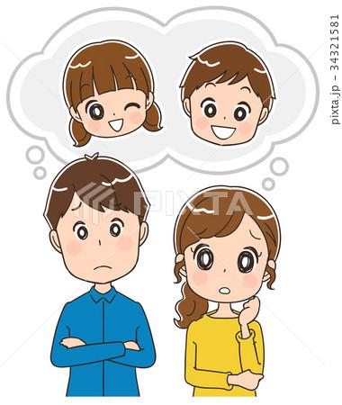 子供のことを考える夫婦のイラスト 34321581