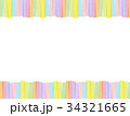 和紙 背景素材 フレームのイラスト 34321665