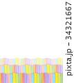 和紙 背景素材 模様のイラスト 34321667