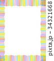 和紙 背景素材 フレームのイラスト 34321668