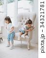 Parenting 34321781