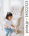 Parenting 34322323