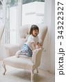 Parenting 34322327