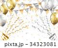 お祝い パーティー クラッカーのイラスト 34323081