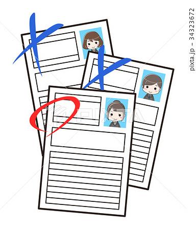 書類選考 見開き履歴書 面接 合否 34323672