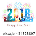 2018 お祭り フェスティバルのイラスト 34323897