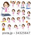 女性 ビジネス おばさんのイラスト 34325647