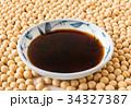 醤油 大豆 調味料 34327387