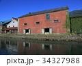 小樽運河 34327988