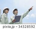 人物 作業服 建設業の写真 34328592