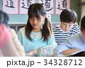 小学校 授業 教室 34328712