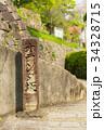 オランダ坂 長崎 長崎市の写真 34328715
