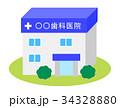 歯科医院 34328880