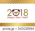 年賀2018 犬 戌のイラスト 34328994