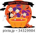 ハロウィン 仮装 家族のイラスト 34329984