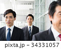 ビジネスマン ビジネス 男性の写真 34331057