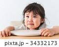 泣いている女の子 34332173
