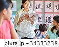 小学校 授業 教室 34333238