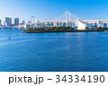《東京都》お台場・レインボーブリッジを望む風景 34334190