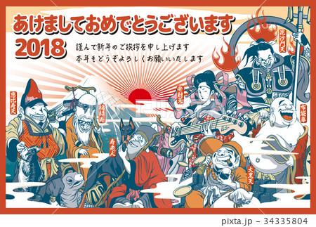 2018年賀状テンプレート_七福神_あけおめ_日本語添え書き付き