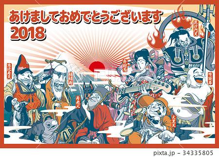 2018年賀状テンプレート_七福神_あけおめ_添え書きスペース空き