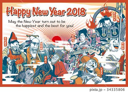 2018年賀状テンプレート_七福神_HNY_英語添え書き付き