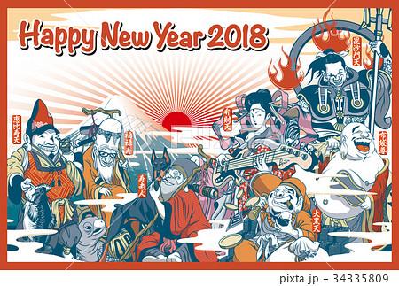 2018年賀状テンプレート_七福神_HNY_添え書きスペース空き