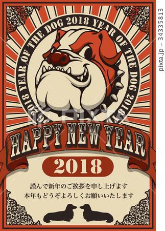 2018年賀状テンプレート_ブルドッグポスター_HNY_日本語添え書き付き