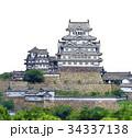 姫路城 34337138