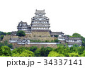 姫路城 34337141