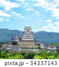 姫路城 34337143