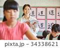 小学校 授業 教室  34338621