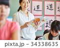 小学校 授業 教室  34338635