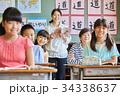小学校 授業 教室  34338637